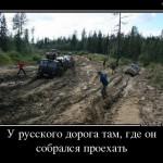 Экстремальные маршруты проезда в Тверь — 2